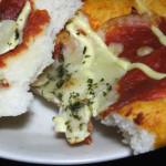 完熟トマトとチーズのピザパン【サークルKサンクス】