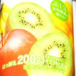 生きて腸まで届く乳酸菌入り のむフルーツミックスヨーグルト【セブンイレブン】