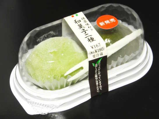 コンビニパンだ_抹茶味わう和菓子二種【セブンイレブン】_外観00
