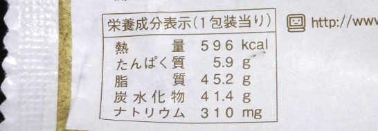 コンビニパンだ_48層のドーナツ(カスタード&ホイップ)【サークルKサンクス】_カロリー表示00