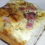 チーズ&オニオンブレッド【セブンイレブン】