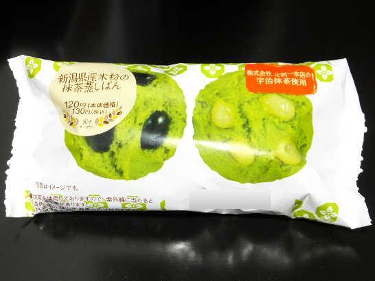 コンビニパンだ_新潟産米粉の抹茶蒸しぱん【ローソン】_外観00