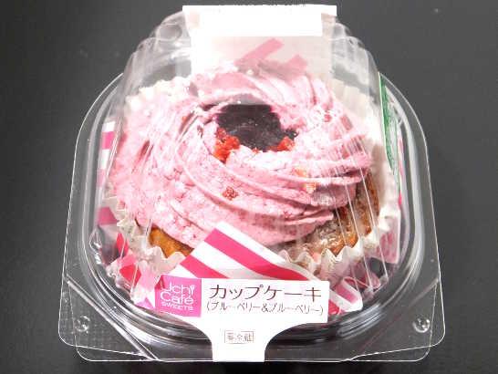 コンビニパンだ_カップケーキ(ブルーベリー&ブルーベリー)【ローソン】_外観00
