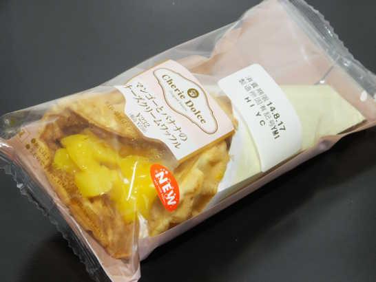 コンビニスイーツだ_マンゴーとバナナのチーズクリームワッフル【サークルKサンクス】_外観00