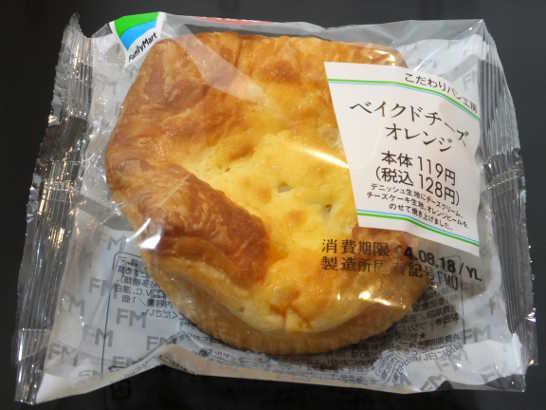 コンビニパンだ_ベイクドチーズオレンジ【ファミリーマート】_外観00
