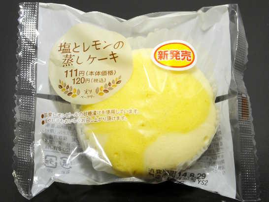 コンビニパンだ_塩とレモンの蒸しケーキ【ローソン】_外観00