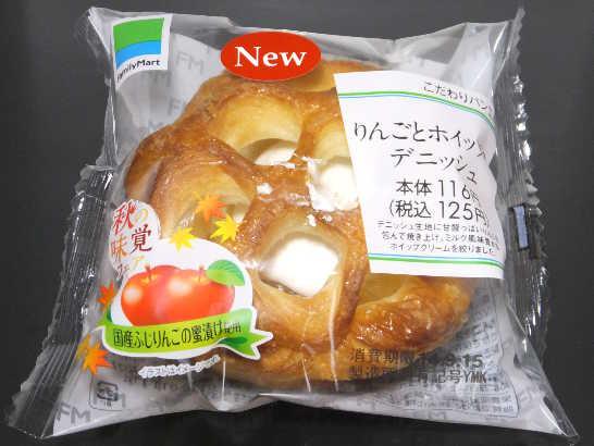 コンビニパンだ_りんごとホイップのデニッシュ【ファミリーマート】_外観00