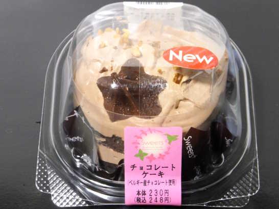 コンビニスイーツだ_チョコレートケーキ(ベルギー産チョコレート使用)【ファミリーマート】_外観00