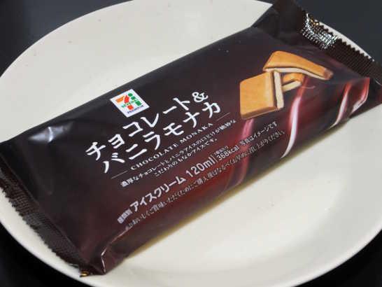コンビニスイーツだ_チョコレート&バニラモナカ【セブンイレブン】_外観00