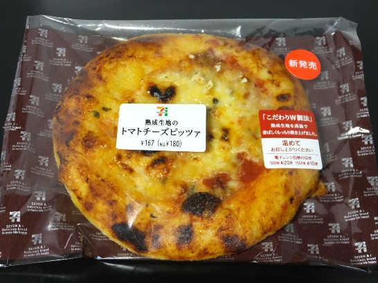 コンビニパンだ_熟成生地のトマトチーズピッツァ【セブンイレブン】_外観00