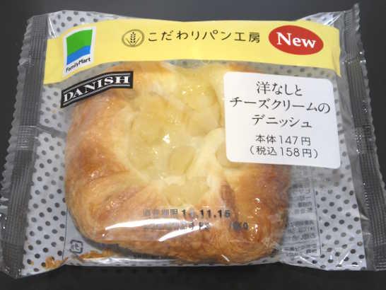 コンビニパンだ_洋なしとチーズクリームのデニッシュ【ファミリーマート】_外観00