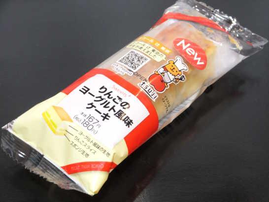 コンビニスイーツだ_りんごのヨーグルト風味ケーキ【ファミリーマート】_外観00