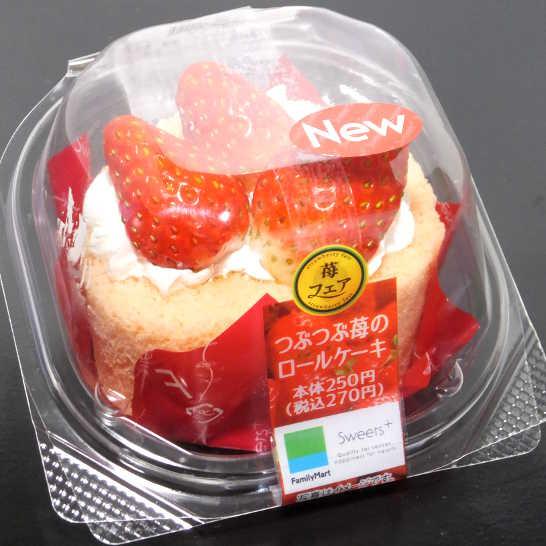 コンビニスイーツだ_つぶつぶ苺のロールケーキ【ファミリーマート】_外観00