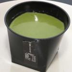 なめらか豆乳抹茶ぷりん【セブンイレブン】