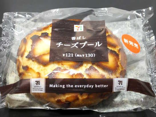 コンビニパンだ_香ばしチーズブール【セブンイレブン】_外観00