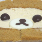 プレミアム 自分でつくるリラックマロールケーキ(プリンクリーム)【ローソン】