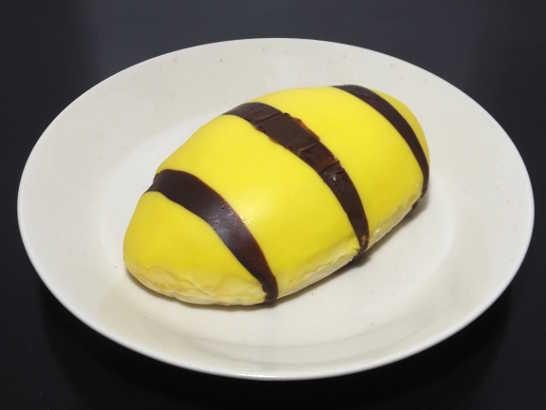 コンビニパンだ_はちみつクリームパン(オレンジはちみつ入りクリーム使用)【ファミリーマート】_中身00