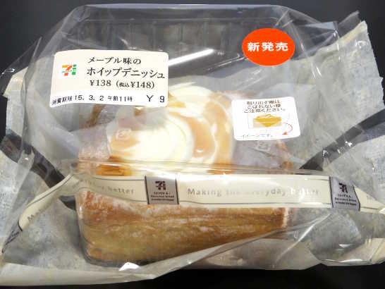 コンビニパンだ_メープル味のホイップデニッシュ【セブンイレブン】_外観00