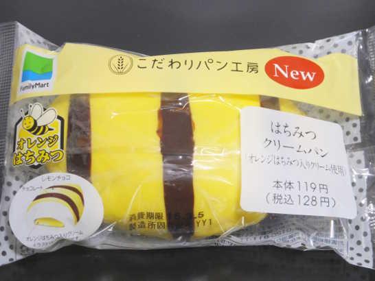 コンビニパンだ_はちみつクリームパン(オレンジはちみつ入りクリーム使用)【ファミリーマート】_外観00