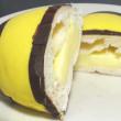 コンビニパンだ_はちみつクリームパン(オレンジはちみつ入りクリーム使用)【ファミリーマート】_中身04