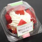 苺のショートケーキ【ローソン】