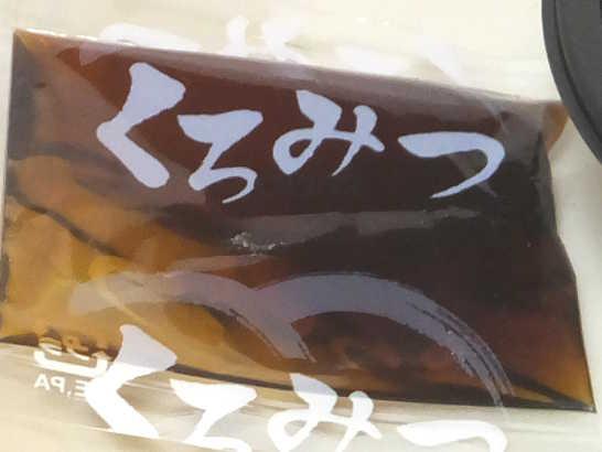 コンビニスイーツだ_お豆腐で仕立てたブランマンジェ(黒蜜添え)【ローソン】_中身05