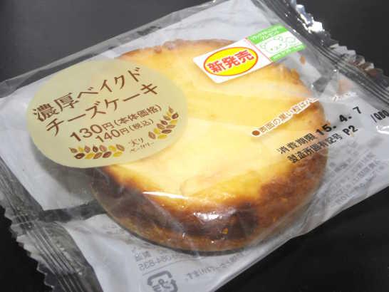 コンビニスイーツだ_濃厚ベイクドチーズケーキ【ローソン】_外観00