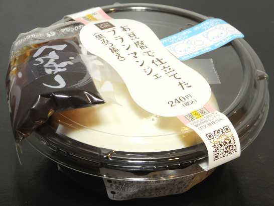 コンビニスイーツだ_お豆腐で仕立てたブランマンジェ(黒蜜添え)【ローソン】_外観00