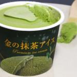 金の抹茶アイス【セブンイレブン】
