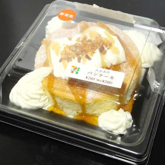 コンビニスイーツだ_ふんわりパンケーキ【セブンイレブン】_外観00