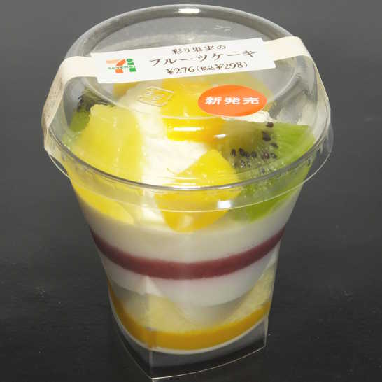 コンビニスイーツだ_彩り果実のフルーツケーキ【セブンイレブン】_外観00