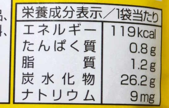 コンビニスイーツだ_グリコ アイスの実 完熟バナナ【セブンイレブン】_カロリー原材料表示00