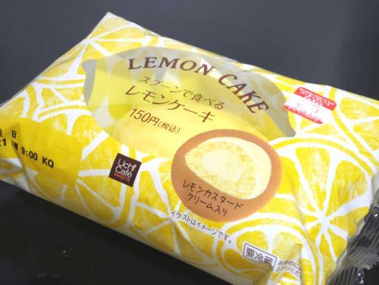 コンビニスイーツだ_スプーンで食べるレモンケーキ【ローソン】_外観00