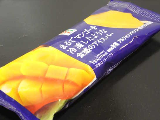 コンビニスイーツだ_まるでマンゴーを冷凍したような食感のアイスバー【セブンイレブン】_外観00