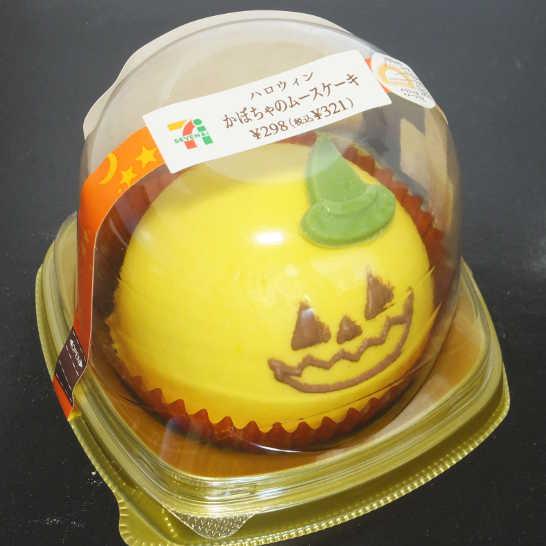 コンビニスイーツだ_ハロウィンかぼちゃのムースケーキ【セブンイレブン】外観00