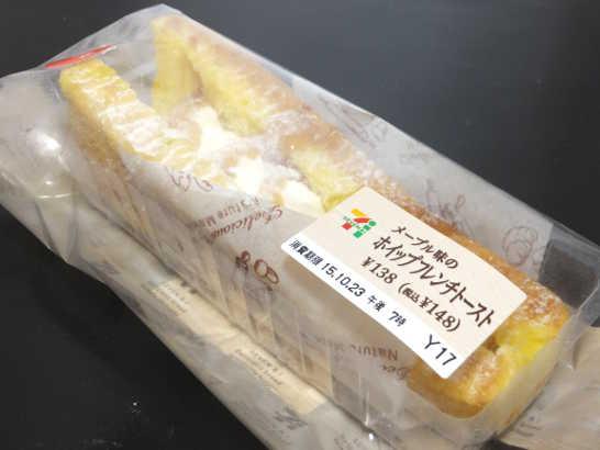 コンビニパンだ_メープル味のホイップフレンチトースト【セブンイレブン】外観00