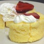 苺のプレミアムロールケーキ【ローソン】