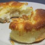 3種のチーズ入りクリームパン わたぼく牛乳使用【ローソン】
