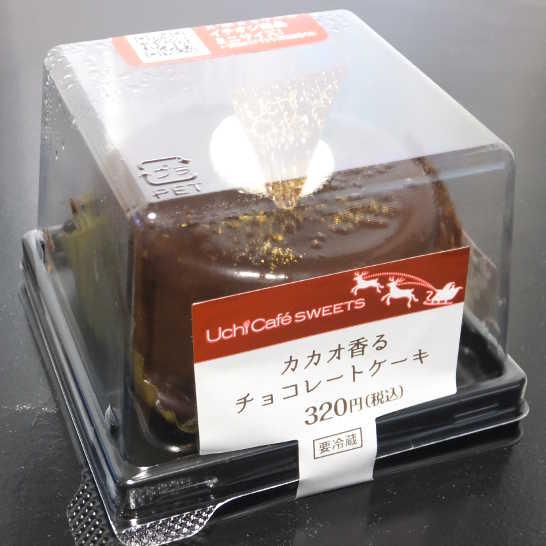 コンビニスイーツだ_カカオ香るチョコレートケーキ【ローソン】外観00