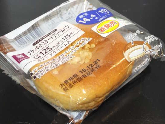 コンビニパンだ_ブランのカスタードクリームパン【ローソン】外観00