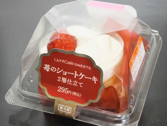 コンビニスイーツだ_苺のショートケーキ 2層仕立て【ローソン】外観00
