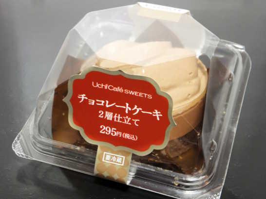 コンビニスイーツだ_チョコレートケーキ 2層仕立て【ローソン】外観00