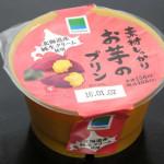 素材しっかりお芋のプリン【ファミリーマート】