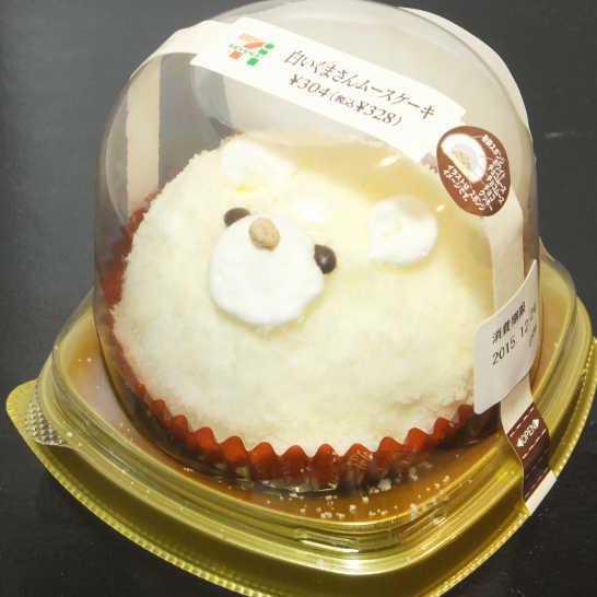 コンビニスイーツだ_白いくまさんムースケーキ【セブンイレブン】外観00