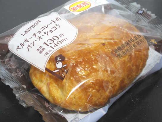 コンビニパンだ_ベルギーチョコレートのパン・オ・ショコラ【ローソン】外観00
