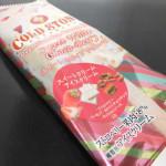 コールドストーン スイート ホワイト チョコベリー【セブンイレブン】