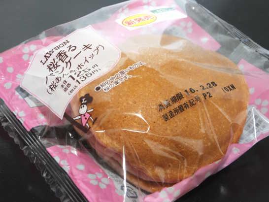 コンビニスイーツだ_桜香るパンケーキ(桜あん&ホイップ)【ローソン】外観00