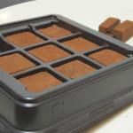 純生クリームチョコレート【ローソン】