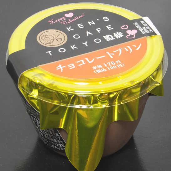 コンビニスイーツだ_ケンズカフェ東京監修 チョコレートプリン【ファミリーマート】外観00