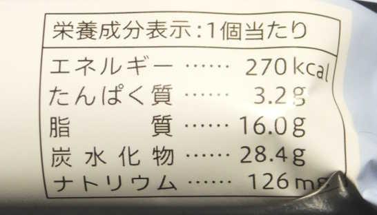 コンビニスイーツだ_チーズモナカ【セブンイレブン】カロリー原材料表示00